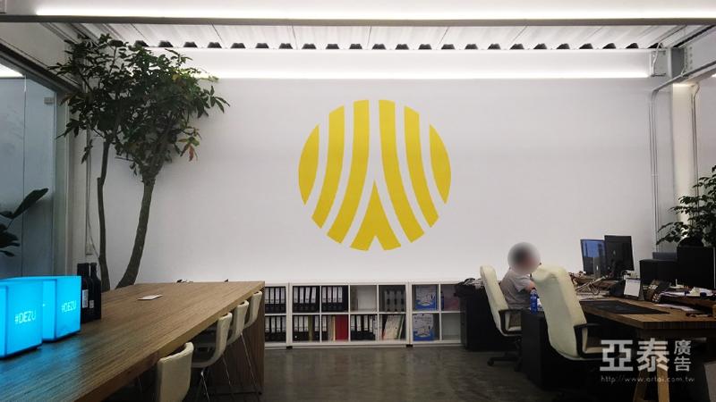德築建設-logo(電腦刻字)