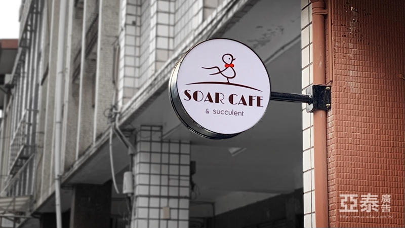 SOAR-CAFE-3