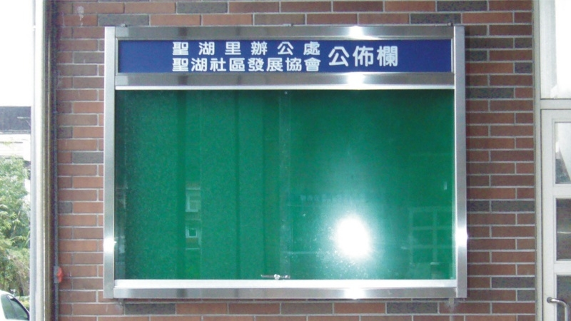 indicator-and-notice-board-08