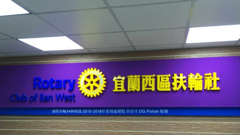 pvc-solid-word-signboard-03
