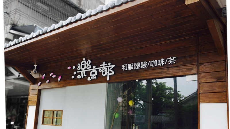 pvc-solid-word-signboard-08