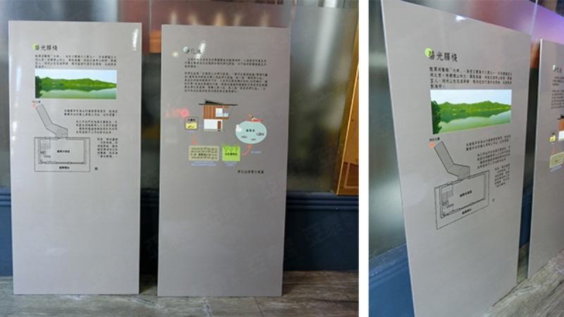 不鏽鋼板UV印刷