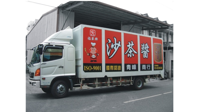 advertising-vehicles-01