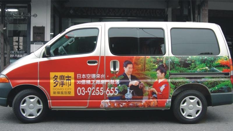 advertising-vehicles-03