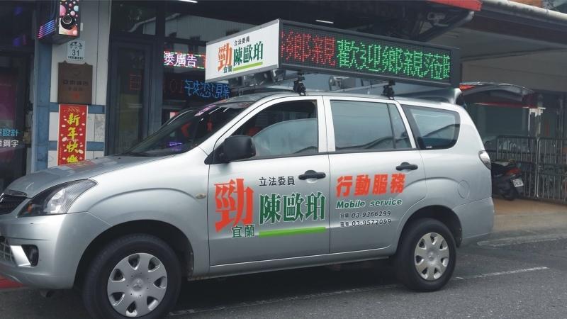 advertising-vehicles-04