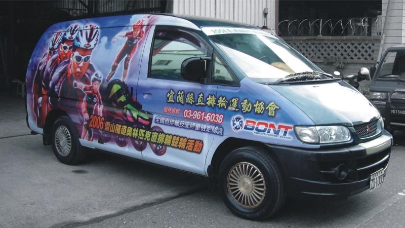 advertising-vehicles-05