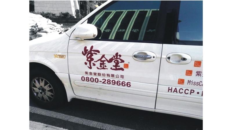 advertising-vehicles-06